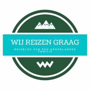 Logo website Wijreizengraag.nl