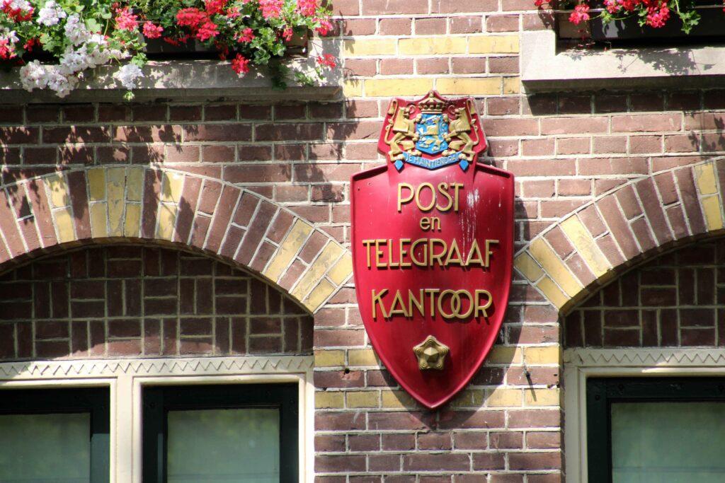 Detail van het Post en Telegraafkantoor in de Kolonie van Weldadigheid Frederiksoord