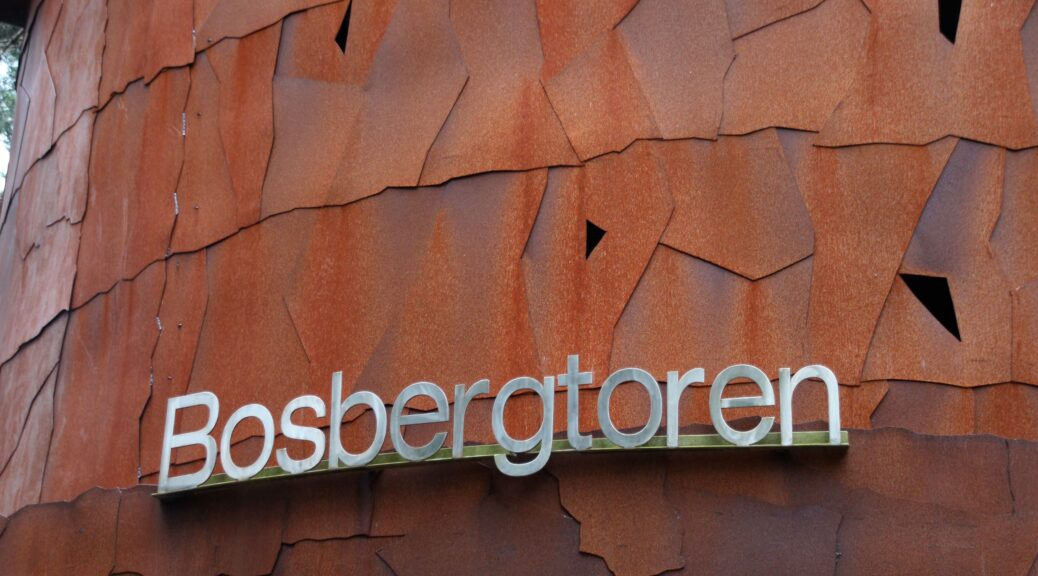 Naambord van de Bosbergtoren.